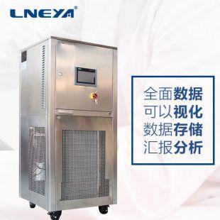 无锡冠亚新能源冷水机组   双冷凝高效系统