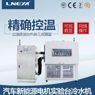 无锡冠亚电池测试水冷机  电机检测行业领先