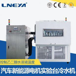 无锡冠亚一体式新材料专用冷水机半导体检测