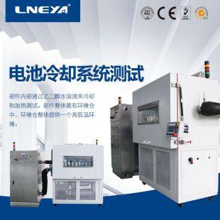 无锡冠亚半导体激光自动温度控制  液体高低稳试验箱