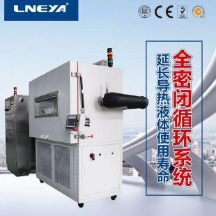 无锡冠亚一体式电池测试冷却装置半导体检测专业可靠