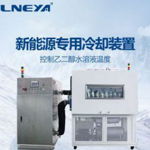 无锡冠亚-45℃冷热冲击试验箱