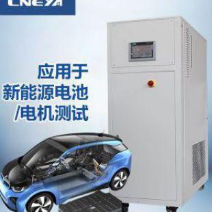 无锡冠亚快速制冷加热试验箱品牌