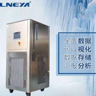 无锡冠亚三槽式冷热冲击试验箱