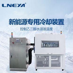 无锡冠亚冷热一体循环机高低液位显示