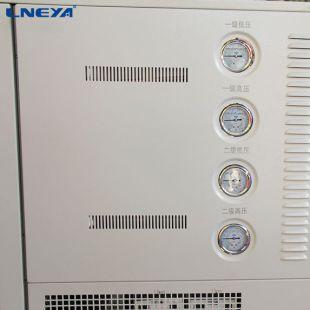 无锡冠亚元器件测试用制冷加热一体机正压型