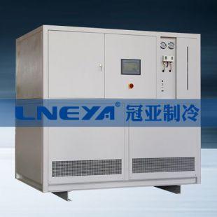 无锡冠亚复叠低温冷冻机