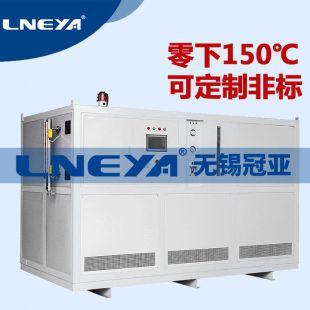 无锡冠亚工业螺杆低温冷冻机