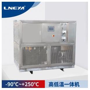 无锡冠亚电加热导热油循环系统