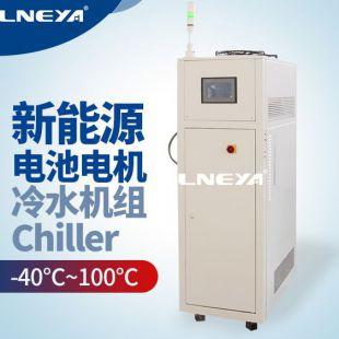 无锡冠亚电机冷却器Chiller