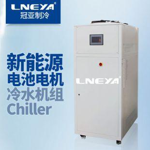 无锡冠亚电池液冷模块Chiller