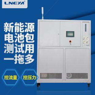无锡冠亚电机高低温冷却液测试机Chiller