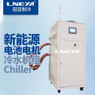 无锡冠亚电池测试水冷机Chiller