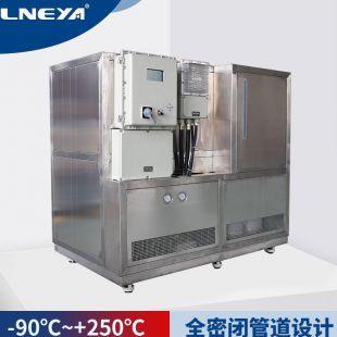 无锡冠亚反应釜加热冷却系统