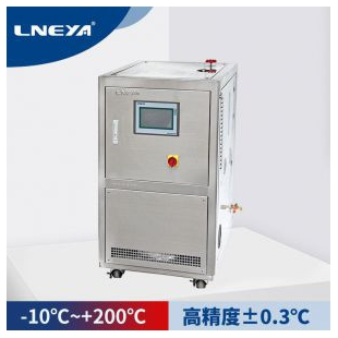 无锡冠亚加热制冷机控温范围-150℃~350℃