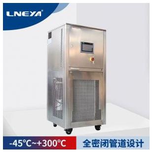 無錫冠亞反應釜制冷加熱系統—SUNDI-655