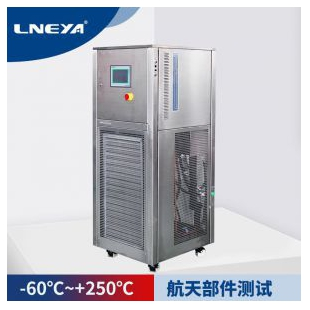 LNEYA反应釜控温系统tcu-SUNDI-655W