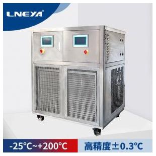 无锡冠亚导热油冷热一体机—SUNDI-725W