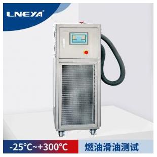 无锡冠亚大型制冷加热循环机—SUNDI-535W