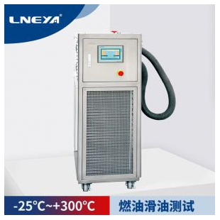LNEYA热交换器制冷循环一体机—SUNDI-535W
