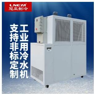 冠亚冷却水循环器FL-1000,注塑机专用冷水机