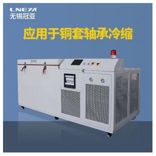 无锡冠亚机械专用装配工艺中的工业冰箱