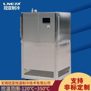 无锡冠亚实验室冷热循环装置-温度控制系统tcu