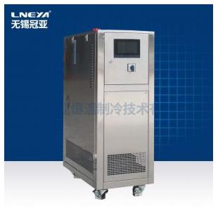 无锡冠亚适用于微反应实验的准确控温系统