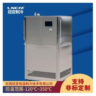 无锡冠亚闭式冷热循环装置