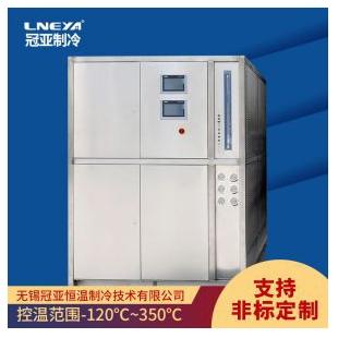 无锡冠亚制冷加热型循环器