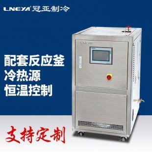 无锡冠亚化工TCU温控单元SUNDI-755