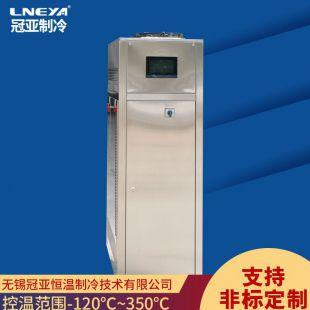 冠亚制冷加热控温系统SUNDI-125