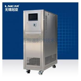 无锡冠亚高低温循环温度气流控制设备  立式ub8优游登录娱乐官网业冰箱