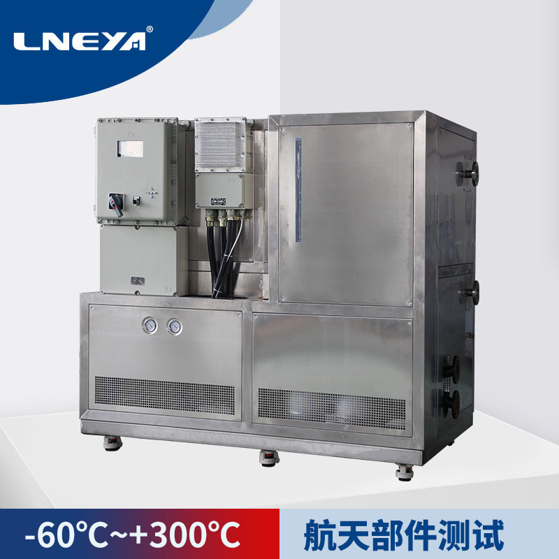 无锡冠亚-制冷加热控温系统 (14).jpg