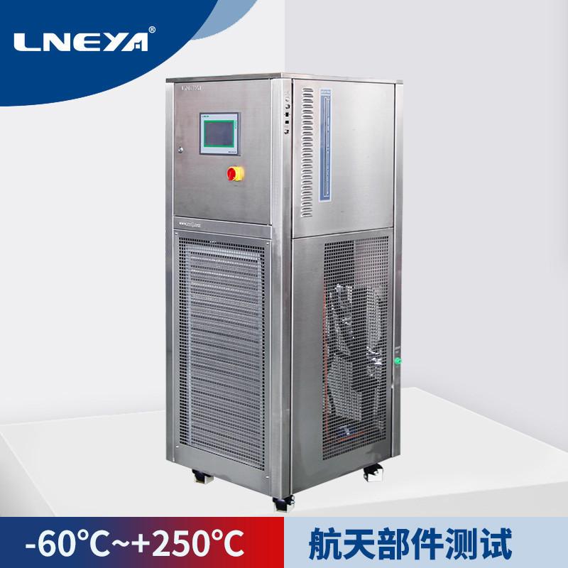无锡冠亚-制冷加热控温系统 (11).jpg