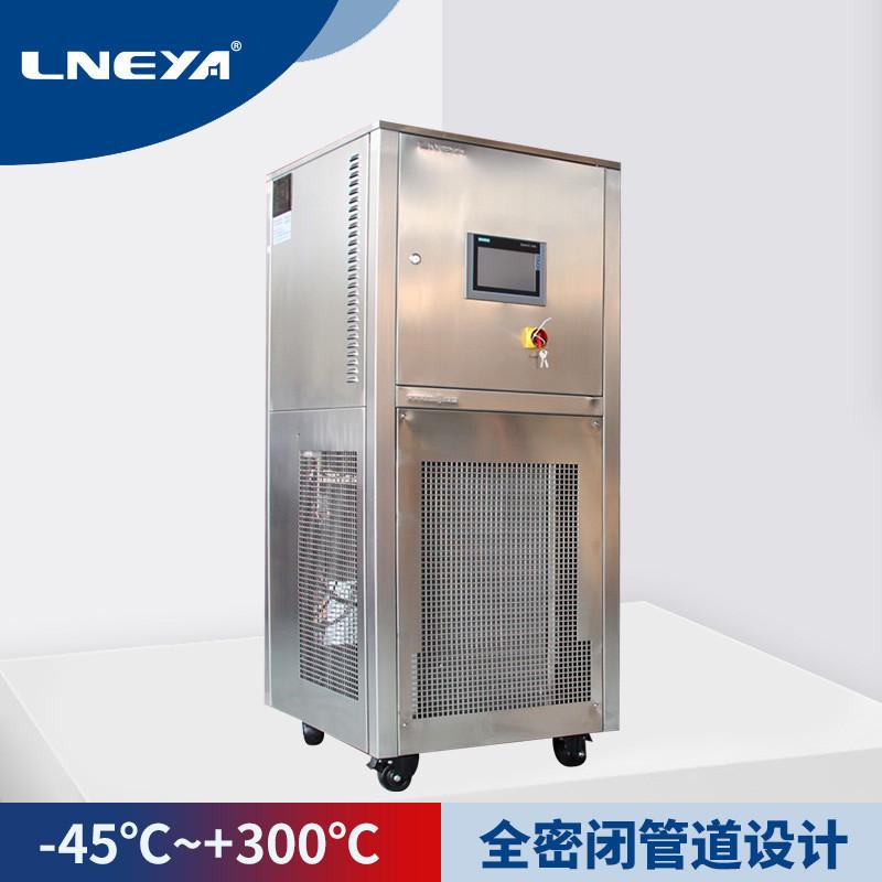 无锡冠亚-制冷加热控温系统 (9).jpg