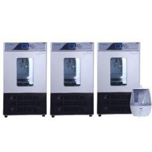 秋佐科技HSP-50B--HSP350B恒温恒湿培养箱