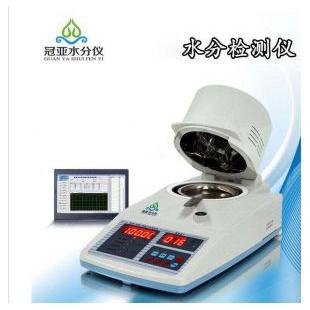 PVB胶片水分速测仪原理