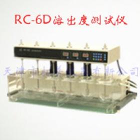 溶出度测试仪RC-6D