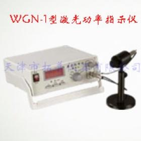 激光功率指示仪