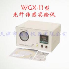 光纤传感实验仪