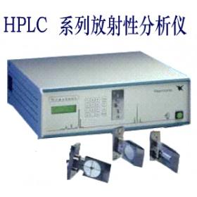 γ β 同位素液相分析仪