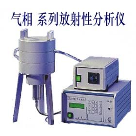 γ β 同位素气相分析仪