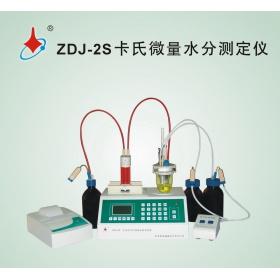 先驱威锋ZDJ-2S全自动卡氏微量水分测定仪