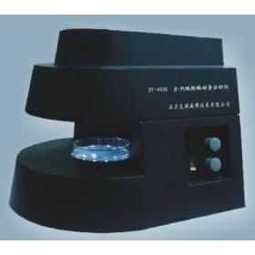β-内酰胺酶测量分析仪
