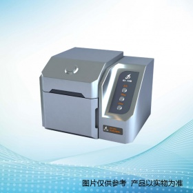 熒光增白劑檢測儀