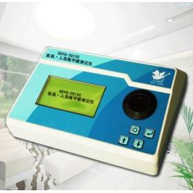 ub8优游登录娱乐官网具·人造板甲醛测定仪