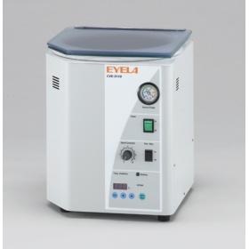 离心浓缩装置CVE-3110