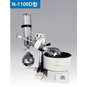 旋转蒸发仪N-1100D系列