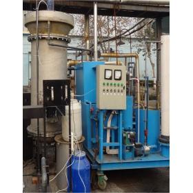 Micro-Tac催化氧化技术